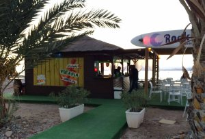 Azohia bar